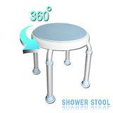 【舞動創意】輕量化鋁質可旋式360度防滑洗澡椅-圓板凳(天空藍)