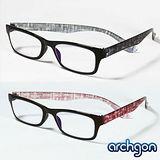 archgon亞齊慷 紐約都會風 濾藍光眼鏡 (GL-B101)