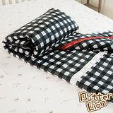 【奶油獅】格紋系列-台灣製造-100%精梳純棉雙面薄被套(黑)-單人