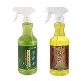 【室飄香】天然香茅油+樟腦油噴劑550ml-超值2入組
