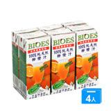 囍瑞100%柳橙汁200ml*24入/箱