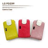 手工皮套 For LG PD239 口袋印相機 (一件式)