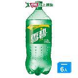 雪碧汽水寶特瓶2000ml*6