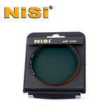 NISI LR UV 72mm 防水防污保護鏡 (金框)