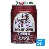金車伯朗卡布奇諾咖啡240ML*24