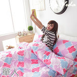 La Veda【蜜糖-紫】單人純棉兩用被床包組
