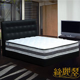 【絲麗翠-運動風激戰3線乳膠】雙人2.3硬式獨立筒床墊