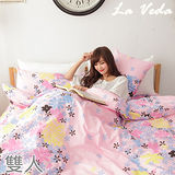 La Veda【銀河花季-粉】雙人兩用被床包組