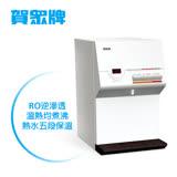 [賀眾牌]桌上型純水溫熱飲水機UR-672BW-1