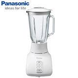 『Panasonic』☆國際牌1.5L多機能果汁機 MX-GX1551 /MXGX1551