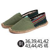 《JOYCE》森林系民俗風懶人鞋-綠