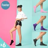 【Footer除臭襪】輕壓力機能除臭襪6雙入-女款(T94-四色任選)