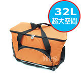 【肩背手提兩用】32公升保冰溫提袋/保冷袋/保冰袋/保溫袋/提袋