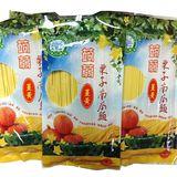 【大雪山農場】蒟蒻薑黃栗子南瓜麵(250gx6包)