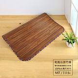 《BuyJM》3x6呎寬版11mm無接縫專利貼合炭化竹蓆/涼蓆