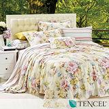 《江南雨季》雙人100%天絲TENCEL四件式兩用被床包組