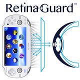 RetinaGuard 視網盾 Sony PS Vita 防藍光保護膜