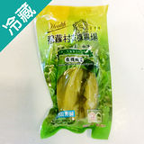 碧蘿村有機酸菜1包(400G/包)