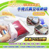 【任選】行家首選手捲式真空收納袋/壓縮袋(35 x 55cm)-小1入