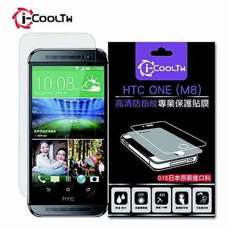高清保護貼 for HTC One(M8)
