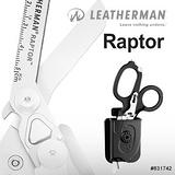 【美國 Leatherman】Raptor多功能工具剪.不鏽鋼醫療用剪刀.隨身急救工具/831742