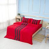 《KOSNEY 知性之美》活性印染加大四件式床包被套組