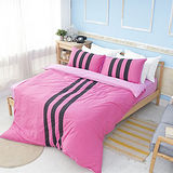 《KOSNEY 粉桃之戀》活性印染加大四件式床包被套組