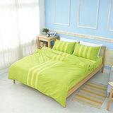 《KOSNEY 綠風樂園》活性印染加大四件式床包被套組
