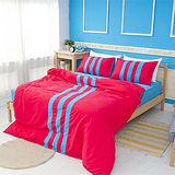 《KOSNEY 蜜絲美感》活性印染加大四件式床包被套組