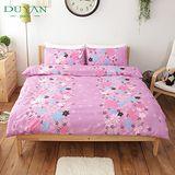 DUYAN《花霧漫景(紫)》單人三件式床包被套組