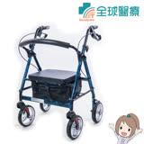 【全球醫療】四輪機械式助行器 JK005
