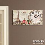TROMSO無框畫時鐘-鐵塔旅程(橫式)