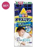 滿意寶寶晚安褲男3-6歲XXL*66片(箱)