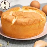 新美珍原味布丁蛋糕-原味(5個)