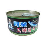 同榮三明治鮪魚3入