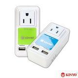 【KINYO】2USB+3P極速充電插座(UR05)(兩色任選)