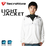 Tecnifibre Light Jacket 超輕柔運動防風外套