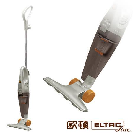 ELTAC歐頓 直立式吸塵器 EVA-002 -friDay購物 x GoHappy