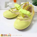 (購物車)魔法Baby~女童鞋~優雅娃娃鞋~sh4123