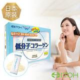 井藤ITOH 日本頂級低分子100%膠原蛋白粉1盒