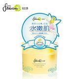 【FASUN琺頌】有機添加 高效保濕氣色晚安膜-櫻花柑橘(50g)