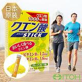 井藤ITOH 檸檬酸粉1盒