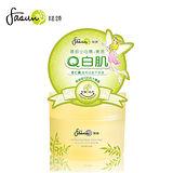 【FASUN琺頌】有機添加 高效透白氣色晚安膜-迷迭香蓮花(50g)