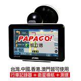 ODEL TP-888四合一全功能導航行車紀錄器 送8G記憶卡