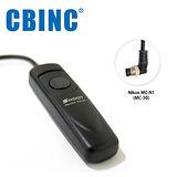 CBINC N1 電子快門線 For NIKON MC-30