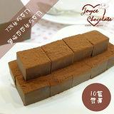 JOYCE巧克力工房【日本超夯73%生巧克力禮盒】(24顆/盒)共10盒