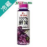 果汁時刻鮮摘葡萄綜合果汁290ml