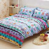 Aileen-快樂夢想-柔絲絨雙人三件式床包組
