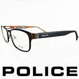 POLICE 義大利警察都會款城市系列眼鏡-金屬框(棕框橘) POV8857-03L5
