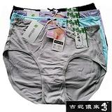【吉妮儂來】6件組舒適加大尺碼竹炭底中腰提臀媽媽褲(隨機取色)